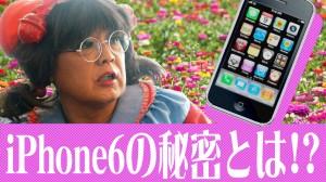 UCTV-座談会用キャンディサム