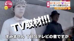 UCTV-白黒TVサム